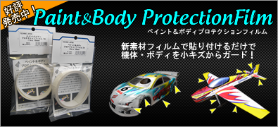 Body&Paint ProtectionFilm